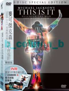MICHAEL JACKSON This Is It (2009) 2 DVD OBI RARE SEALED