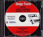 1965 Dodge Truck CD Repair Shop Manual 65 Pickup Power Wagon 100 700