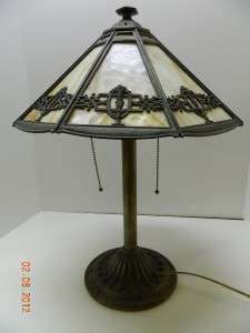 ANTIQUE BRADLEY & HUBBARD SLAG GLASS LAMP